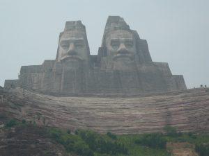 Yan and Huang Emperors